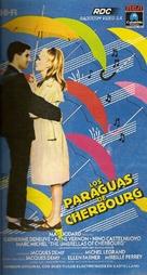 Les parapluies de Cherbourg - Argentinian VHS cover (xs thumbnail)