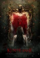 Kuntilanak - Indonesian Movie Poster (xs thumbnail)