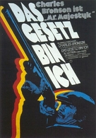 Mr. Majestyk - German Movie Poster (xs thumbnail)