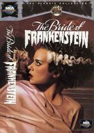 Bride of Frankenstein - VHS cover (xs thumbnail)