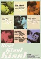 Baisers, Les - French Movie Poster (xs thumbnail)