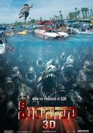 Piranha - Thai Movie Poster (xs thumbnail)