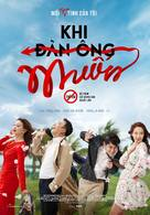 What a Man Wants - Vietnamese Movie Poster (xs thumbnail)