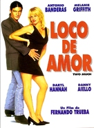 Two Much - Argentinian DVD cover (xs thumbnail)