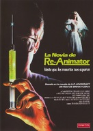 Bride of Re-Animator - Argentinian DVD cover (xs thumbnail)
