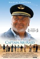 Captain Abu Raed - Dutch Movie Poster (xs thumbnail)