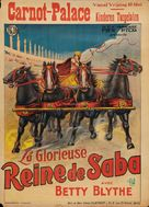 The Queen of Sheba - Belgian Movie Poster (xs thumbnail)