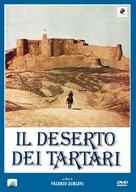 Il deserto dei Tartari - Italian Movie Cover (xs thumbnail)