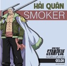 One Piece: Stampede - Vietnamese poster (xs thumbnail)