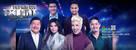 """Pilipinas Got Talent"" - Philippine Movie Poster (xs thumbnail)"
