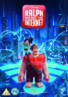 Ralph Breaks the Internet - British DVD cover (xs thumbnail)