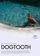 Kynodontas - Dutch Movie Poster (xs thumbnail)