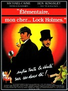 Without a Clue - French Movie Poster (xs thumbnail)