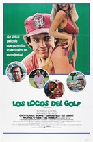 Caddyshack - Mexican Movie Poster (xs thumbnail)
