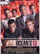 Ocean's Thirteen - French Movie Poster (xs thumbnail)
