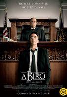 The Judge - Hungarian Movie Poster (xs thumbnail)
