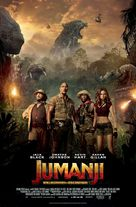 Jumanji: Welcome to the Jungle - German Movie Poster (xs thumbnail)