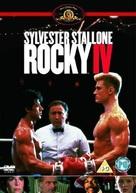 Rocky IV - British DVD movie cover (xs thumbnail)