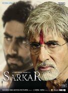 Sarkar - poster (xs thumbnail)