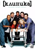 """Scrubs"" - Russian Movie Poster (xs thumbnail)"
