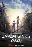 """Nihon Chinbotsu 2020"" - Movie Poster (xs thumbnail)"