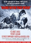 Gone with the Wind - poster (xs thumbnail)