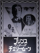 Under the Cherry Moon - Japanese Movie Poster (xs thumbnail)