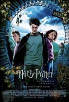 Harry Potter and the Prisoner of Azkaban - Brazilian Movie Poster (xs thumbnail)