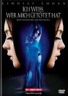 I Know Who Killed Me - German Movie Cover (xs thumbnail)