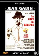 Cave se rebiffe, Le - French DVD cover (xs thumbnail)
