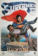 Superman III - Turkish Movie Poster (xs thumbnail)