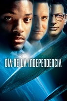 Independence Day - Argentinian DVD movie cover (xs thumbnail)