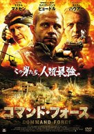The 5th Execution - Japanese DVD movie cover (xs thumbnail)