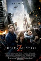 World War Z - Brazilian Movie Poster (xs thumbnail)