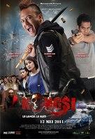 Kongsi - Dutch Movie Poster (xs thumbnail)
