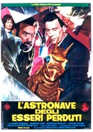 Quatermass and the Pit - Italian Movie Poster (xs thumbnail)