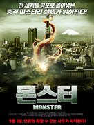 Monster - South Korean Movie Poster (xs thumbnail)