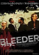 Bleeder - Japanese Movie Poster (xs thumbnail)