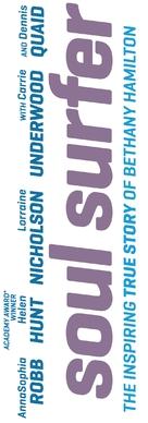 Soul Surfer - Logo (xs thumbnail)