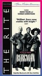 Riten - VHS movie cover (xs thumbnail)