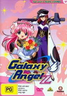 """Galaxy Angel"" - Australian Movie Cover (xs thumbnail)"