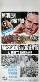 The Ugly American - Italian Movie Poster (xs thumbnail)