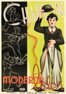 Modern Times - Swedish Movie Poster (xs thumbnail)