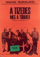 A Tizedes meg a többiek - Hungarian Movie Poster (xs thumbnail)