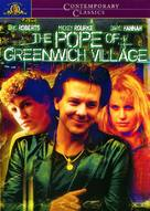 The Pope of Greenwich Village - Movie Cover (xs thumbnail)