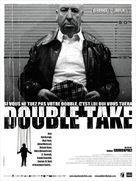 Double Take - French Movie Poster (xs thumbnail)
