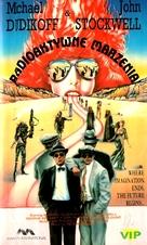 Radioactive Dreams - Polish VHS movie cover (xs thumbnail)