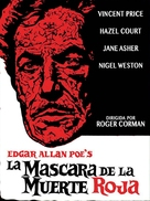 The Masque of the Red Death - Spanish Blu-Ray movie cover (xs thumbnail)