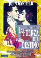 Force of Evil - Spanish DVD cover (xs thumbnail)
