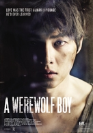 Neuk-dae-so-nyeon - Movie Poster (xs thumbnail)